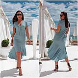 Романтичное летнее платье с ассиметричным кроем, разные цвета, р.48-50,52-54 Код 298V, фото 3