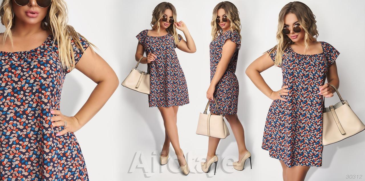 Сукня літній міні з відкритими плечима великих розмірів, 2 кольори р. 48,50,52,54 код 331V