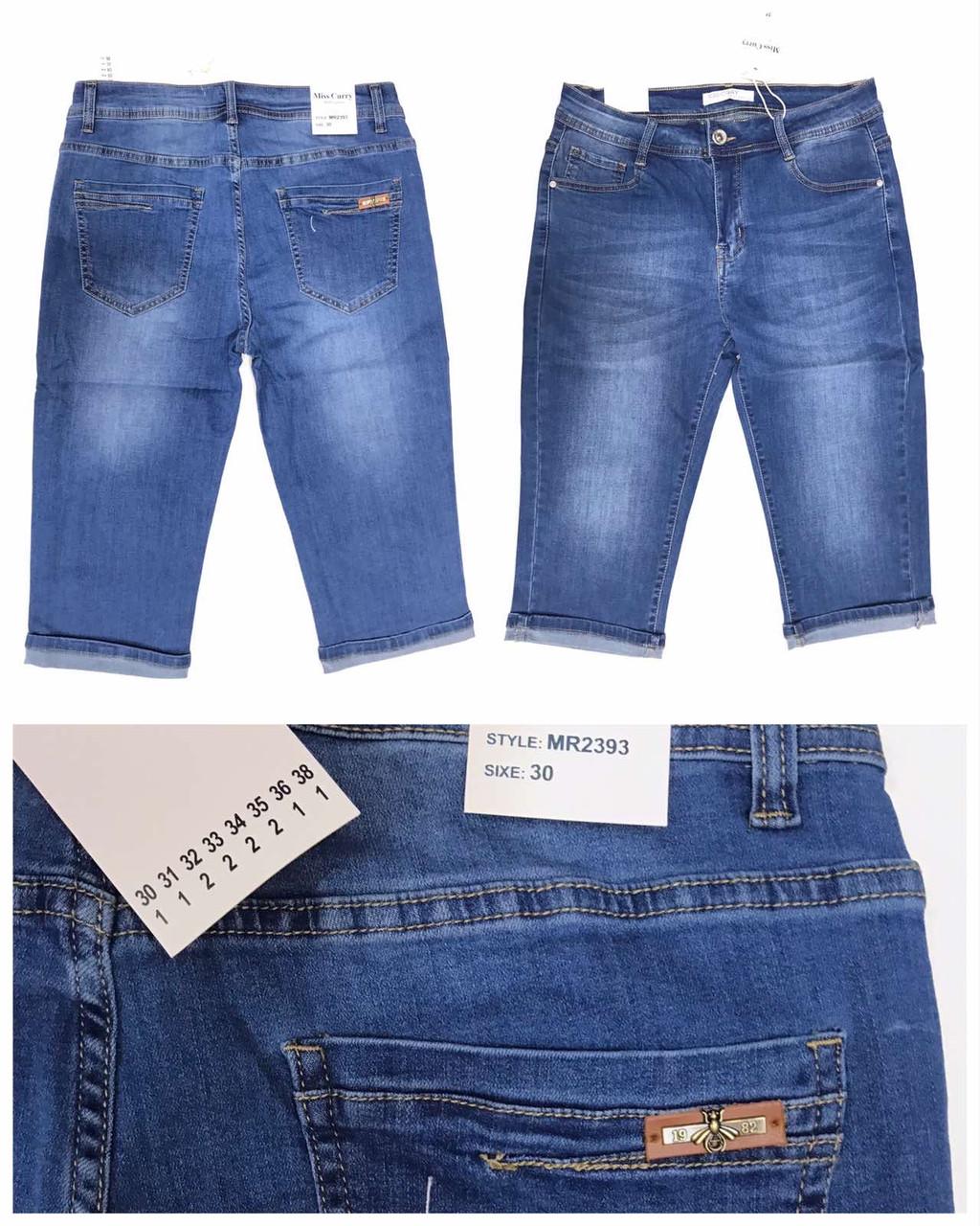 Жіночі джинсові капрі великого розміру