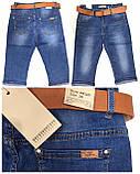 Жіночі джинсові капрі великого розміру, фото 3