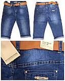 Жіночі джинсові капрі великого розміру, фото 2