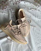Adidas Yeezy 350 Synth Женские кроссовки бежевые Адидас Изи 350 Синз. Беговые кроссовки