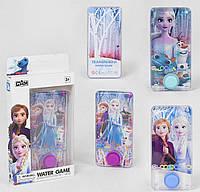Водная игра Frozen 3 вида