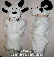 Карнавальный костюм Барашек (коза) 2-5 лет ,  5-8 ЛЕТ