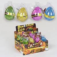 Растущие животные в яйце