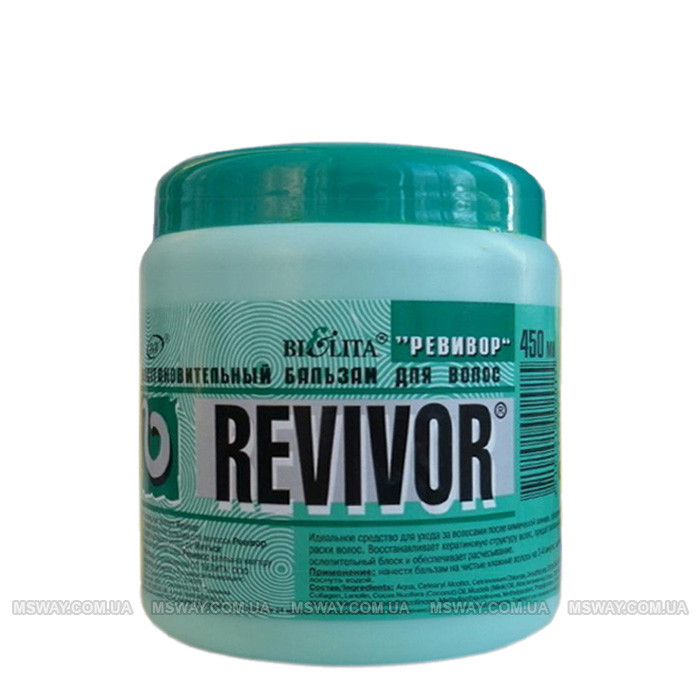 BIELITA Revivor - Ревивор Бальзам для волос восстановительный 450мл