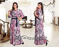 Длинное платье большого размера 50-56