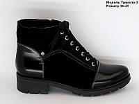 Женские демисезонные замшевые ботинки на широком каблуке
