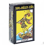 Карты Таро Райдер-Уэйта 78 шт