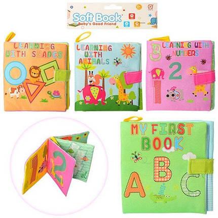 2984-1-2 Книжка для самых маленьких ткань, на липучке, 12-12см, 4вида, в кульке, 14,5-17,5-1,5см, фото 2