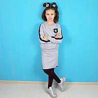 16219 Детский спортивный костюм девочке с юбкой и кофтой серый тм Toontoy размер 8,10,12