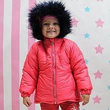 20205кор Зимняя курточка на девочку Коралл размер 98 см
