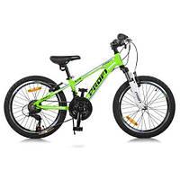 "KMG20A315-L-2B Велосипед 20 д.  алюм.рама 10"",Shimano 21SP,алюм.VB,двойной обод,зелено-голуб."