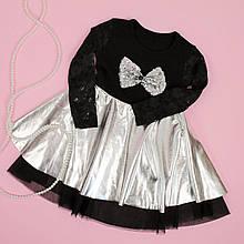 439 Платья с бантом длинный рукав для девочек размер 4 года
