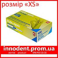 Перчатки нитриловые, салатовые, размер XS, 100шт, Style Apple (AMPri / Ампри)