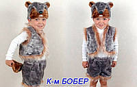 Карнавальный костюм Бобер 5-8 ЛЕТ