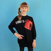4395син Детская свитшот-туника девочке с блястящим карманом тм Viollen размер 8,12,14,16 лет