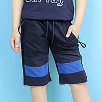 08син Трикотажные шорты для мальчика с карманами на замке тм S&D размер 134
