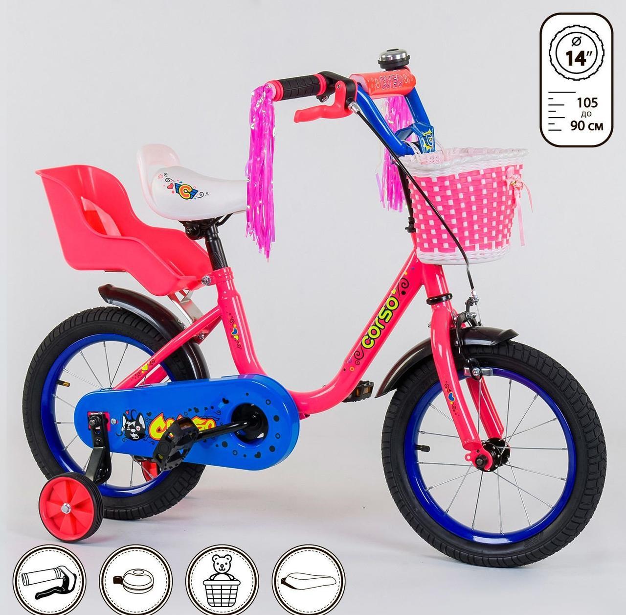 """1489 Велосипед 14"""" дюймов 2-х колёсный """"CORSO"""" новый ручной тормоз, корзинка, звоночек, сидение с ручкой, доп. Колеса"""