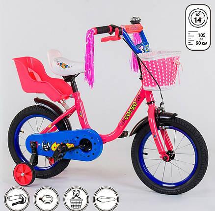 """1489 Велосипед 14"""" дюймов 2-х колёсный """"CORSO"""" новый ручной тормоз, корзинка, звоночек, сидение с ручкой, доп. Колеса, фото 2"""