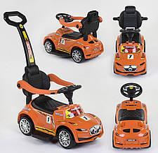 99-255 Каталка-толокар JOY, цвет Оранжевый, Русское озвучивание, родительская ручка, съемный защитный бампер, багажник