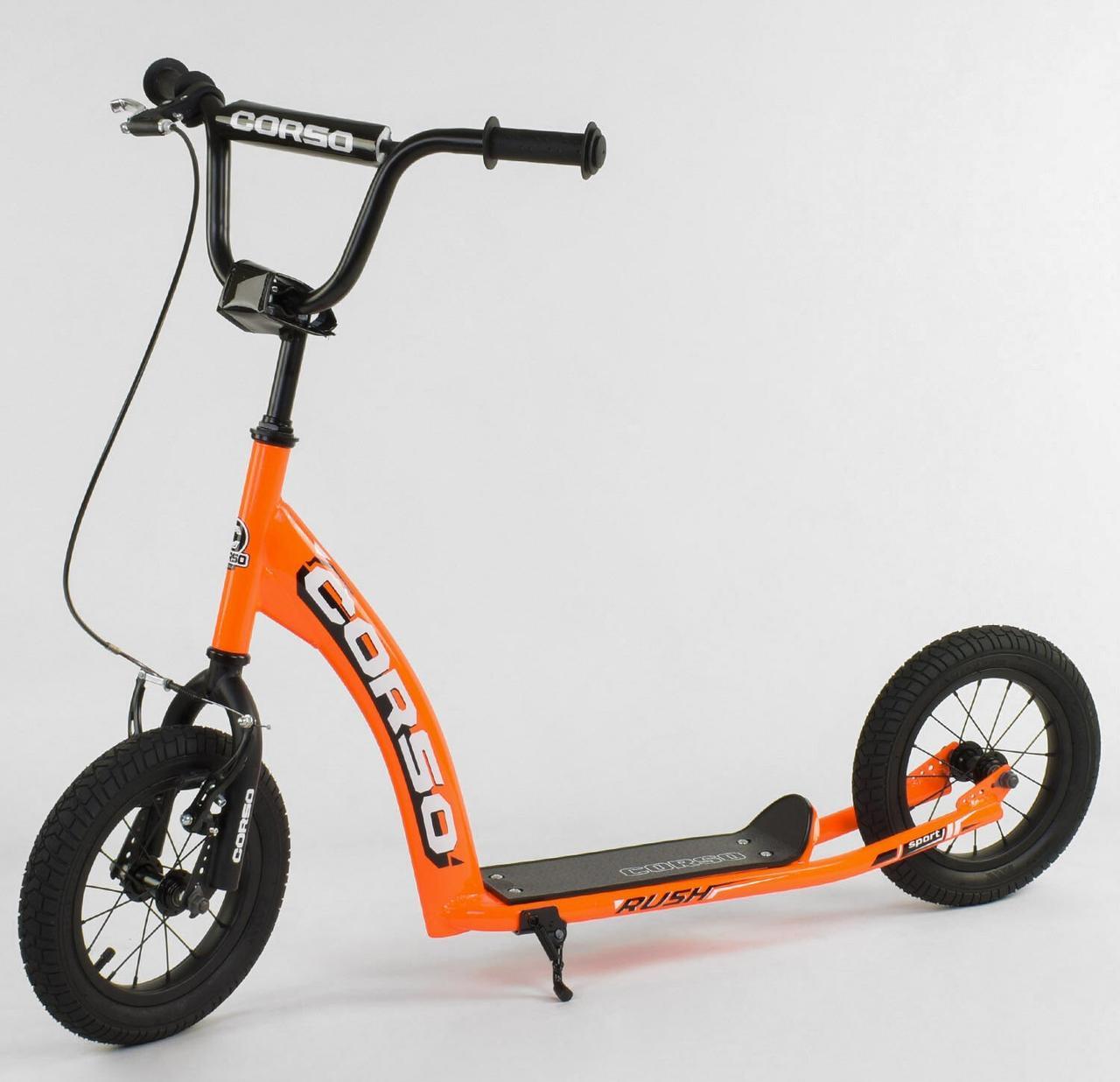 """CR-T7171 Самокат """"Corso"""" колеса надувные 12"""", ручной передний тормоз оранжевый"""