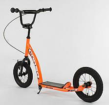 """CR-T7171 Самокат """"Corso"""" колеса надувные 12"""", ручной передний тормоз оранжевый, фото 3"""