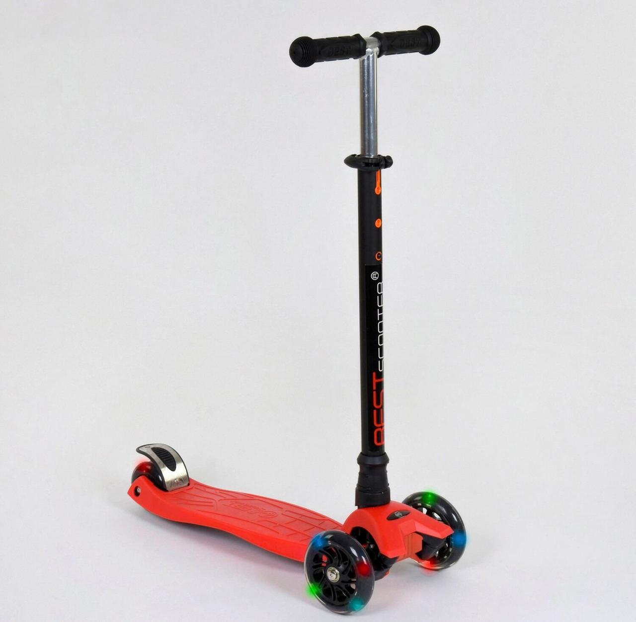 24902 Самокат Best Scooter MAXI Красный