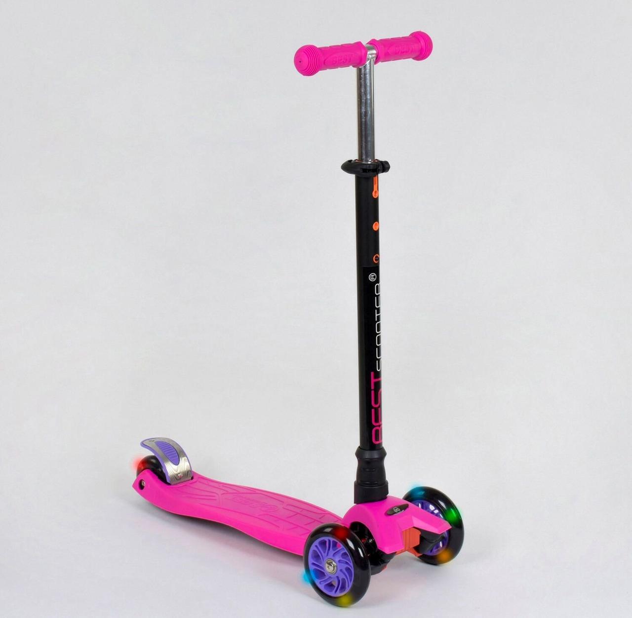 24437 Самокат Best Scooter MAXI Розовый