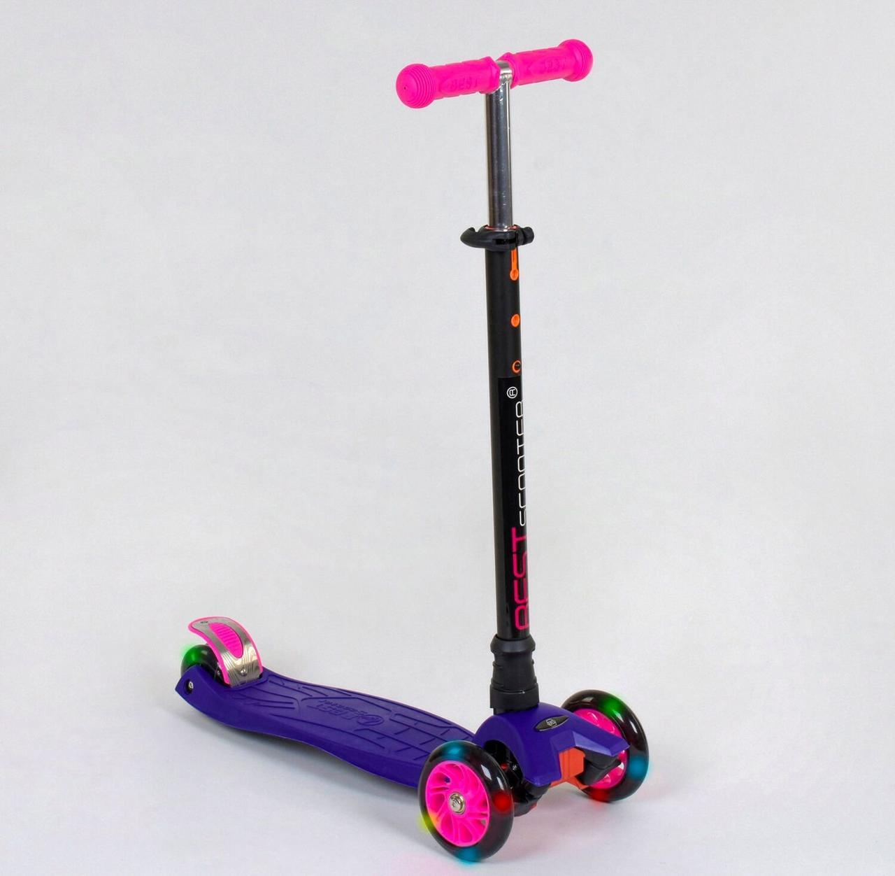 42089 Самокат Best Scooter MAXI Фиолетовый