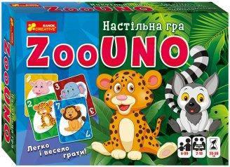 12120067У Дитяча настільна гра. Зооуно, фото 2
