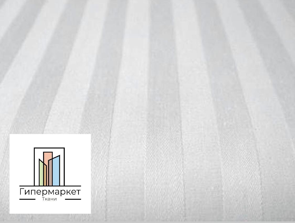 Ткань Сатин Страйп 300см ширина 145 плотность 100% хлопок