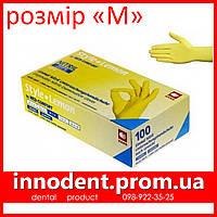 Перчатки нитриловые, желтые, жовті,  размер M, 100шт, Style Lemon (AMPri / Ампри / Ампрі )