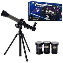 KMC2106 Телескоп /T253-D1824  длина40,5см,угол поворота360,компас,штатив, в кор-ке, 43-22-7,5см