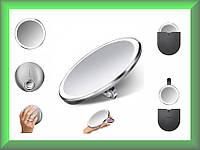 Зеркало сенсорное круглое 10 см на аккумуляторе Compact ST3025 Simplehuman с дорожным чехлом (увеличение 1х3)