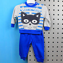 26354 Детский костюм два предмета на мальчика, Турция размер 68,74 см