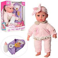 60141-25 Пупс мягконабивной 26 см одеяло-конверт, бутылочка, игрушка, в кор-ке, 23,5-34-15см