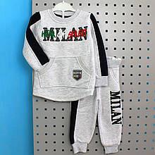 9105сер Трикотажный костюм теплый для мальчика MILAN тм Walenti размер 86,92