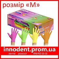Перчатки нитриловые, разноцветные,  размер М, 100шт, Style Tutti Frutti (AMPri / Ампри / Ампрі )