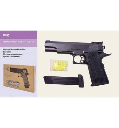 ZM05 Пистолет с пульками в коробке, фото 2