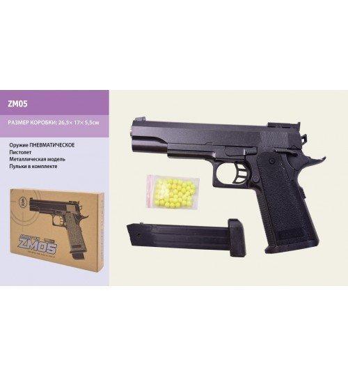 ZM05 Пистолет с пульками в коробке