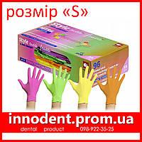 Перчатки нитриловые, разноцветные,  размер S, 100шт, Style Tutti Frutti (AMPri / Ампри / Ампрі )