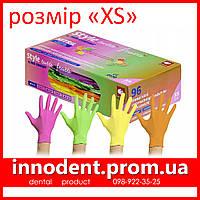 Перчатки нитриловые, разноцветные,  размер XS, 100шт, Style Tutti Frutti (AMPri / Ампри / Ампрі )