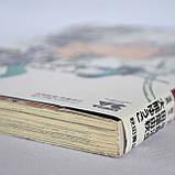 """Манга на японском языке """"Молодой Блэк Джек"""" 3 том., фото 2"""
