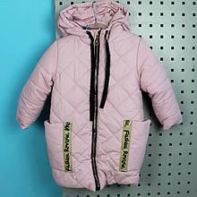 20319-1 Куртка теплая зимняя для девочки розовая тм Одягайко рост 104 см