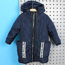 20319-2 Куртка теплая зимняя для девочки темно-синяя тм Одягайко рост 110 см