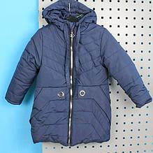 20321 Зимняя куртка теплая для девочки темно-синяя тм Одягайко рост 122,128 см