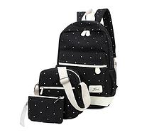 Рюкзак, сумка, пенал. Школьный набор!