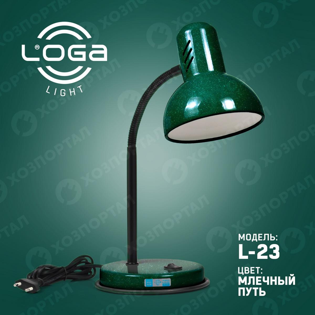 """Лампа настільна """"Чумацький шлях"""".Україна. (ТМ LOGA ® Light)"""