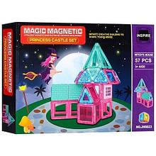 8820B-23 Конструктор магнитный Дом 57 деталей, в кор-ке, 34-25-6,5см